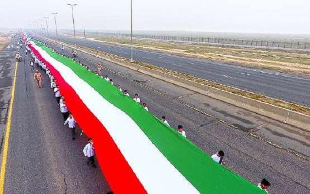 Dünyanın ən uzun bayrağı bu ölkədə hazırlandı
