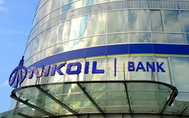 """""""Nikoil Bank"""" adını dəyişir?"""