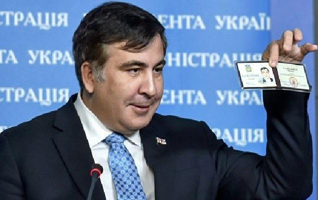 Saakaşvilinin milliyəti nədir?
