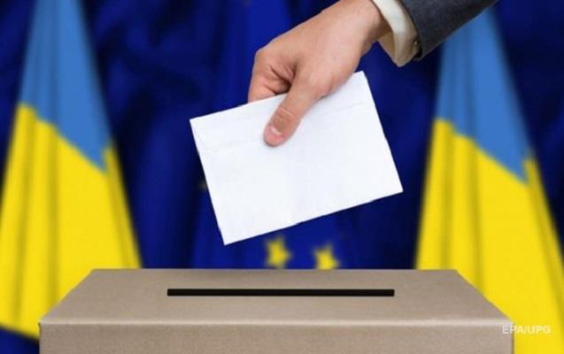 Ukrayna prezidentliyinə namizədlərin yekun siyahısı təsdiqləndi