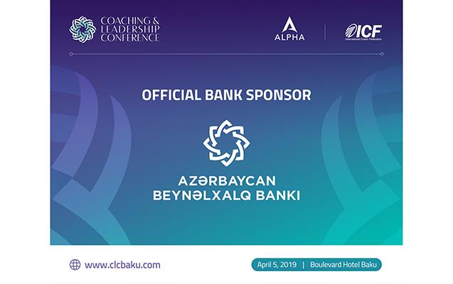 Azərbaycan Beynəlxalq Bankı bu konfransa dəstək verəcək
