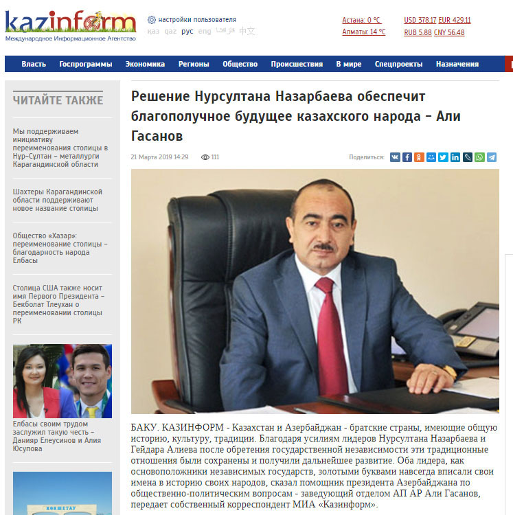 """""""Nazarbayevin qərarı qazax xalqının firavan gələcəyini təmin edəcək"""" - Əli Həsənov"""