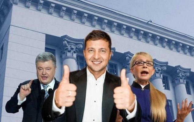 """Ukraynada prezident seçkiləri başa çatdı - """"Exit-poll"""" nəticələri açıqlandı"""