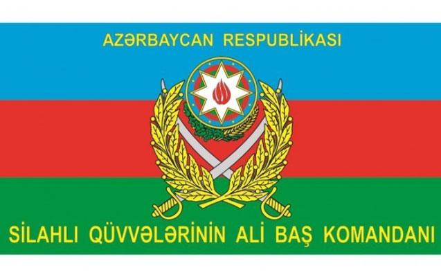 Ali Baş Komandanın bayrağı haqda əsasnamə təsdiqləndi