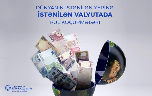 Azərbaycan Beynəlxalq Bankından 100-dən artıq valyutada xaricə köçürmələr