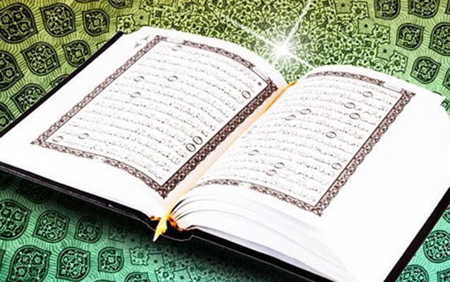 Quran sözü böyük yazılacaq