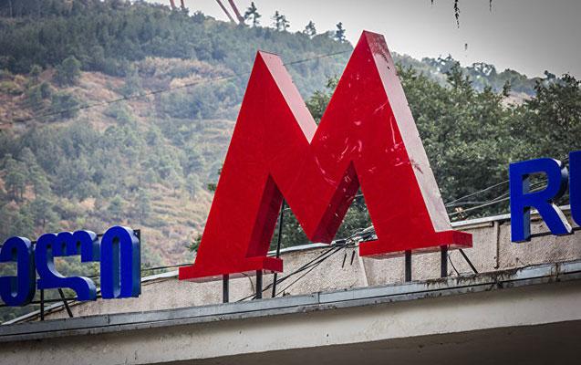 Tbilisi metrosunda yanğın