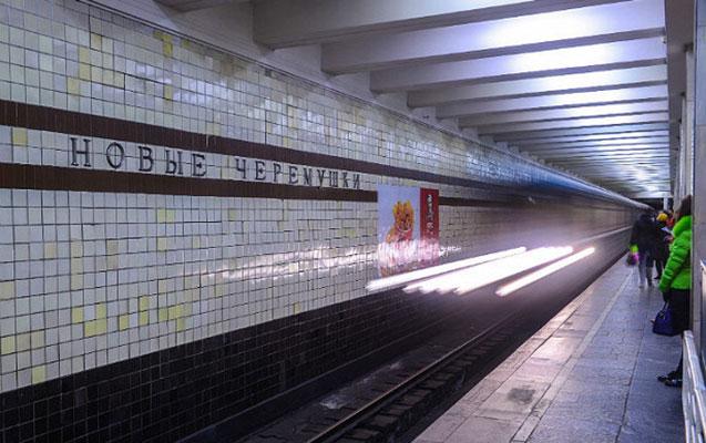Moskva metrosunda atışma, 2 nəfər öldü