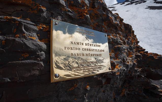Alpinistlərin adı əbədiləşdirildi