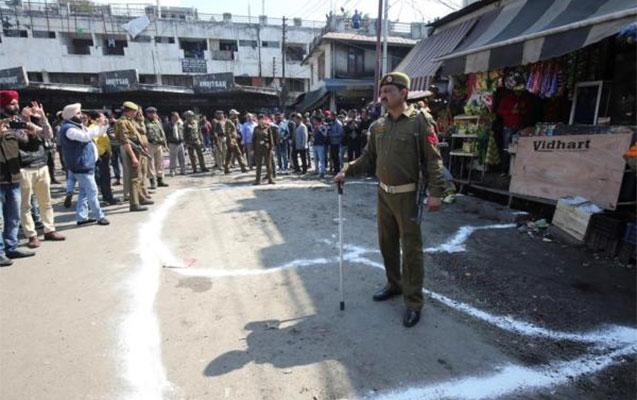 Hindistanda terror aktı törədildi, yaralılar var