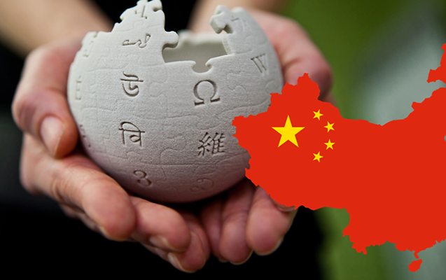 """Çin """"Vikipediya""""nı blokladı"""