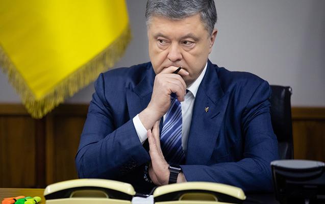 Poroşenkoya Ukraynadan çıxmaq qadağan olundu - Siyahıda daha 179 nəfər var