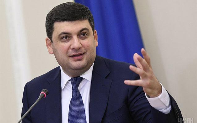 Ukraynanın baş naziri istefaya gedir