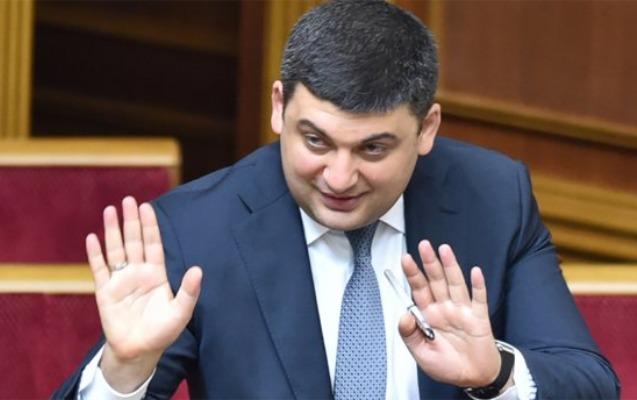 Ukraynanın baş naziri istefa verdi