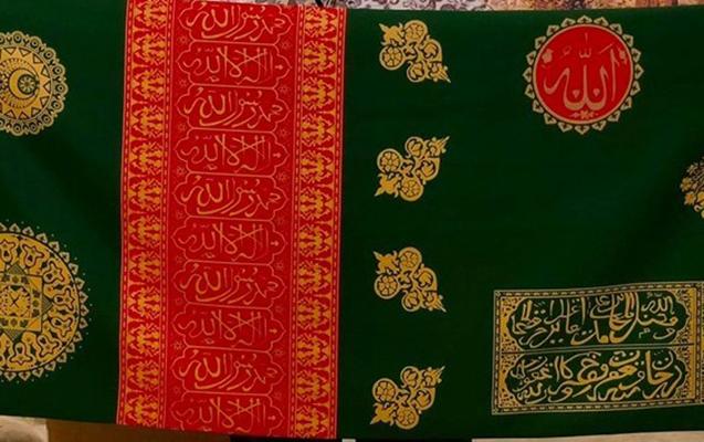 Gəncə xanlığının tarixi bayrağının nüsxəsi hazırlanıb