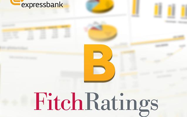 """""""Fitch Rating"""" agentliyi """"Expressbank""""ın stabilliyini təsdiqləyib"""