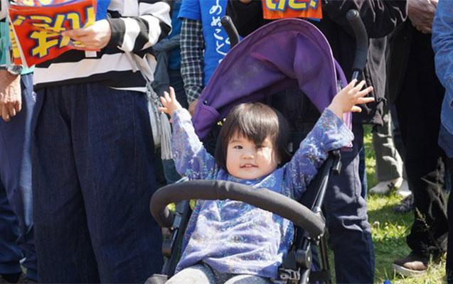 Yaponiyada uşaqları vurmaq qadağan edildi