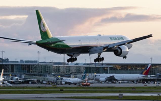 Dünyanın ən təmizkar aviaşirkətinin adı açıqlanıb
