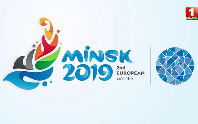 Bu gün Avropa Oyunlarında idmançılarımızdan kimlər yarışacaq?