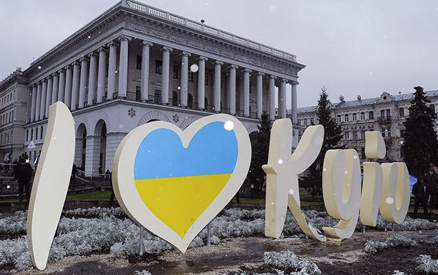 Paytaxt Kiyev başqa əraziyə köçürülür?