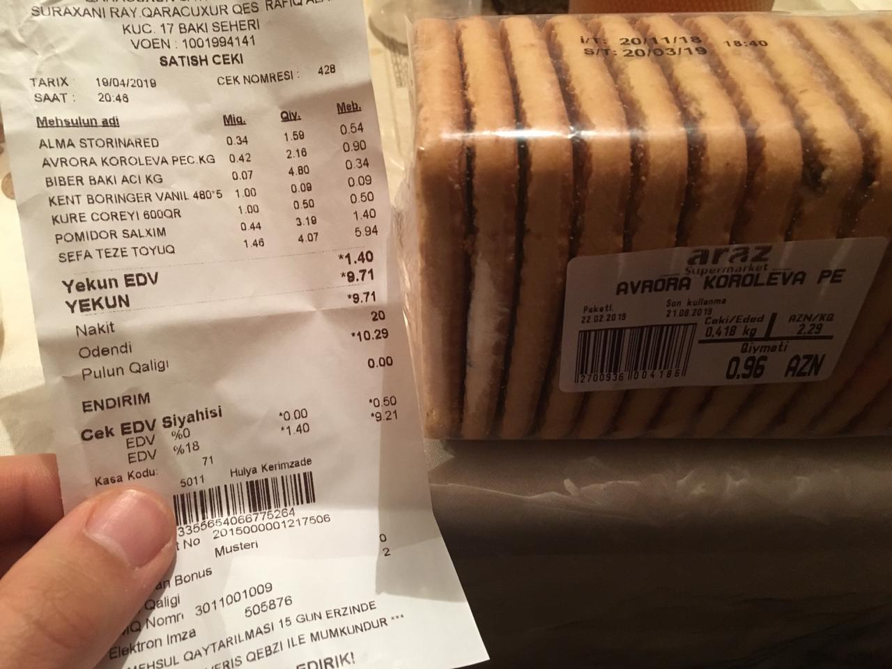 """""""Araz"""" supermarket məhsulun bitmə tarixini dəyişdirir - Foto"""