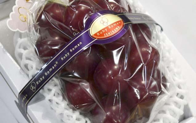 Bir salxım üzüm 1,2 milyona satıldı