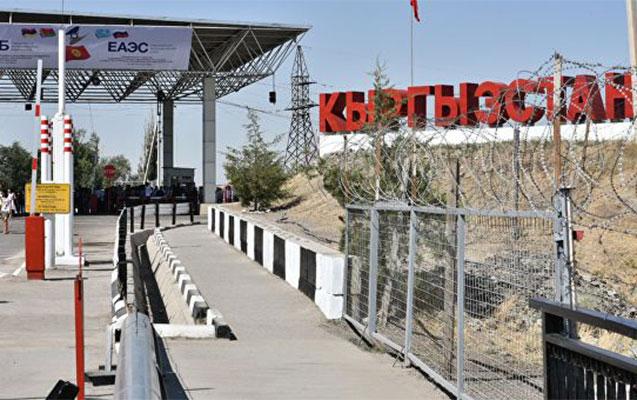 Tacikistan-Qırğızıstan sərhədində toqquşma