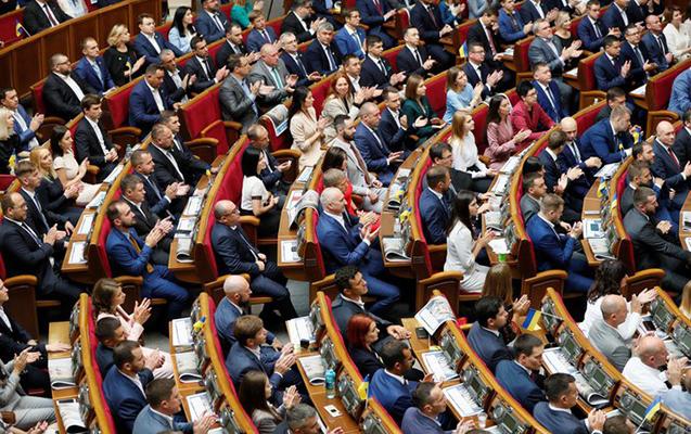 Ukraynada deputatların toxunulmazlığı ləğv edildi