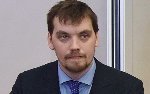 Ukrayna Baş Nazirinin ailəsinin 21 mindən çox borcu var