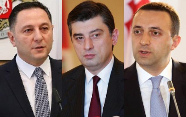 Gürcüstanda yeni hökümət təsdiqləndi - Onlar nazir oldu