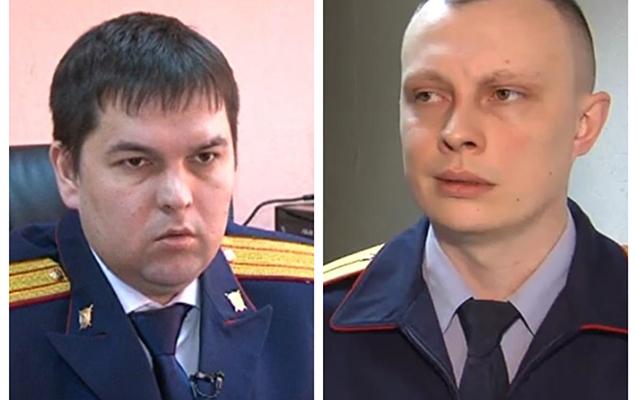 ABŞ rusiyalı müstəntiqlərə sanksiya tətbiq etdi