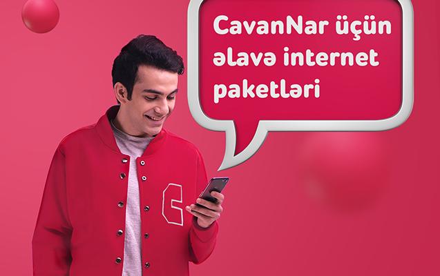 """Sosial şəbəkə istifadəçiləri üçün """"Nar""""dan əla fürsət!"""