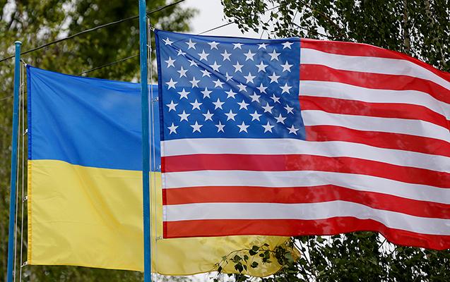 ABŞ Ukraynaya hərbi yardımı bərpa etdi