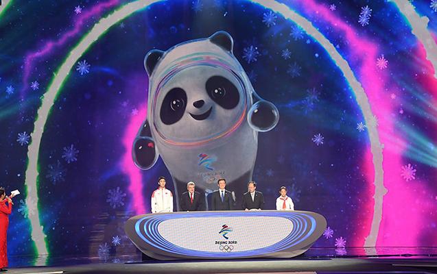 Olimpiya oyunlarının talismanı təqdim olundu