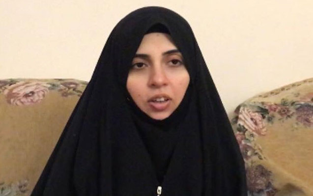 Taleh Bağırzadənin xanımının cinayət işinə xitam verildi