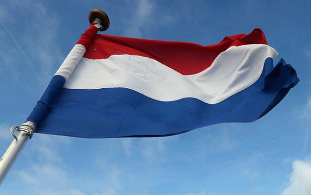 Hollandiyanın adı dəyişdirildi