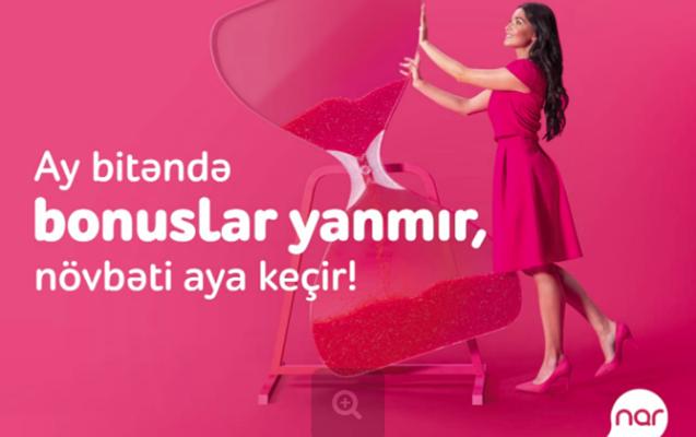 Qalıq bonusları növbəti ayda istifadə et!