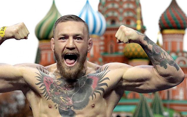 Konor Moskvaya gedir