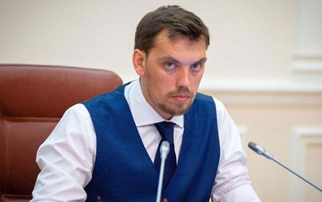 Ukraynanın Baş Nazirinə qarşı homoseksual zorakılıq