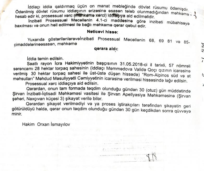 """""""İcra başçısı torpağımızı qanunsuz olaraq Hacı İbrahimə verib"""""""
