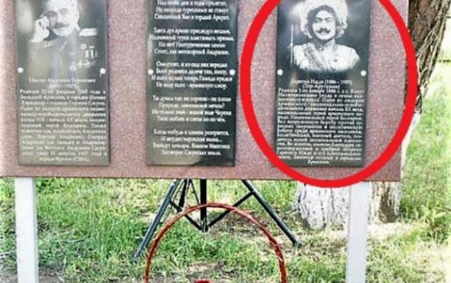 Rusiyada erməni faşisti Njdenin xatirə lövhəsi söküldü