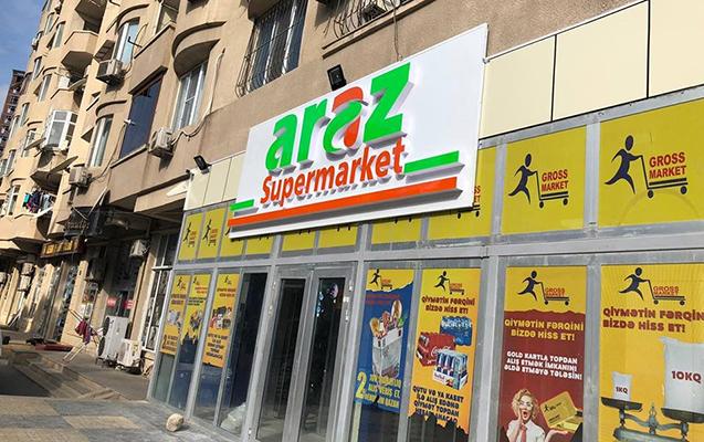 """""""Araz Supermarket""""dən AQTA-nın açıqlamasına cavab"""