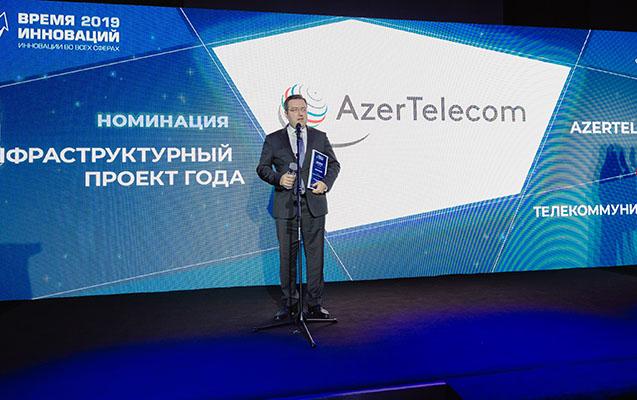 """""""Azerbaijan Digital Hub"""" proqramı mükafat qazanıb"""