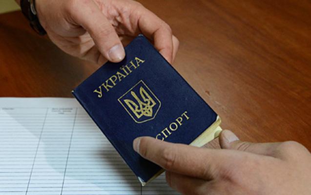 Ukraynalıların daxili pasportla Rusiyaya getmələri qadağan edildi
