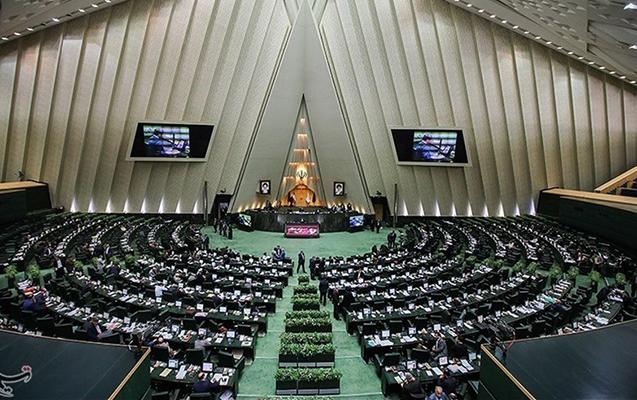 İran ABŞ-la bağlı bu qanunu qəbul etdi