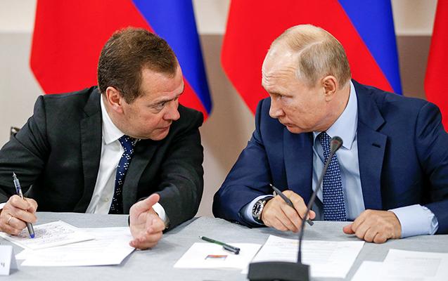 Rusiya hökuməti istefaya getdi