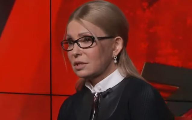 """""""Ukraynanın ləğvi prosesi başlayıb"""""""