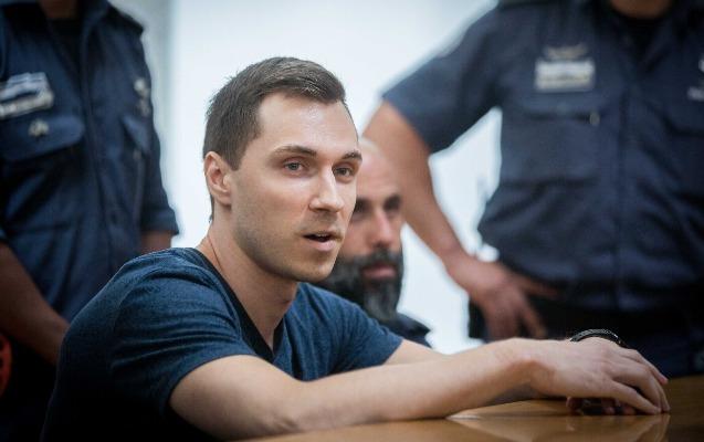 ABŞ-a ekstradisiya edilən rusiyalı haker günahını etiraf etdi