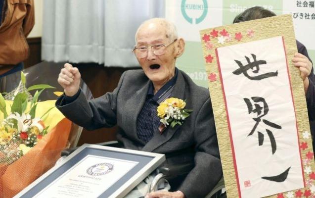Ən yaşlı kişi uzunömürlülüyünün sirrini bölüşdü