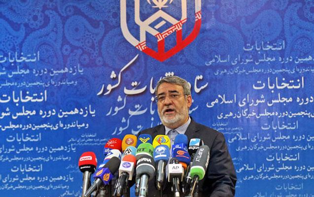 İranda parlament seçkilərində mühafizəkarlar qalib gəlib